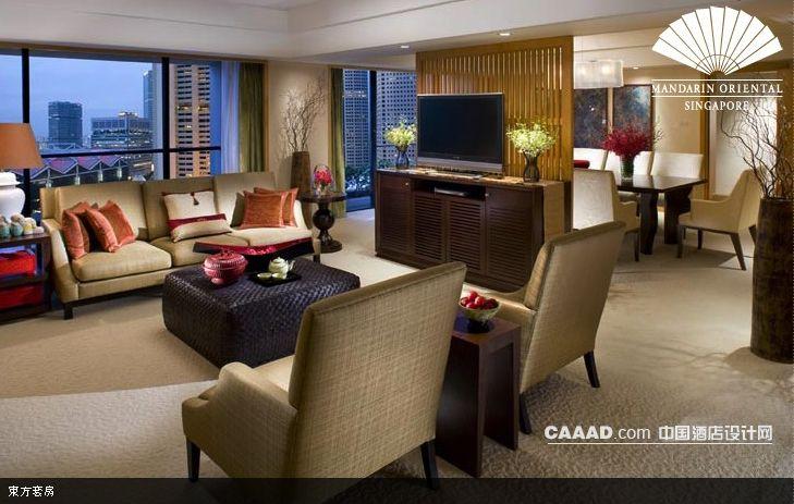 东方套房客厅沙发电视柜桌子用餐区