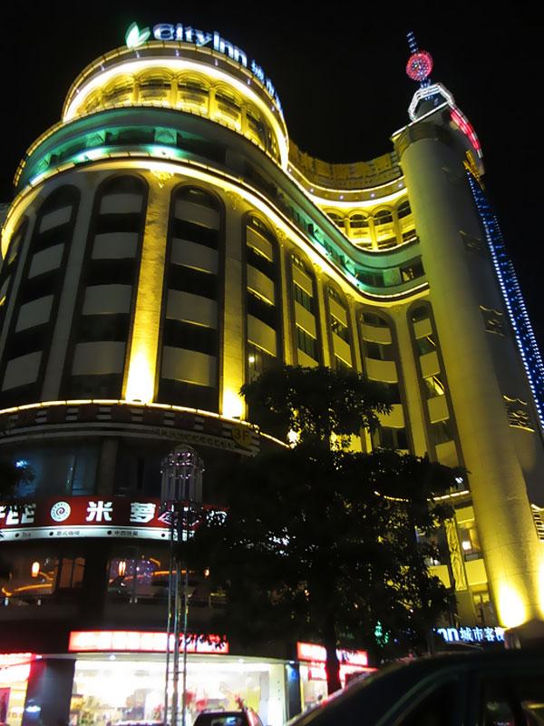 城市客栈惠州源东酒店