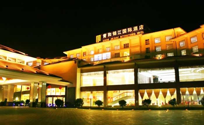 张家界青和锦江国际伟德国际官方网站