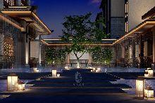 中庭景观-重庆予与鱼精品度假酒店-红专设计