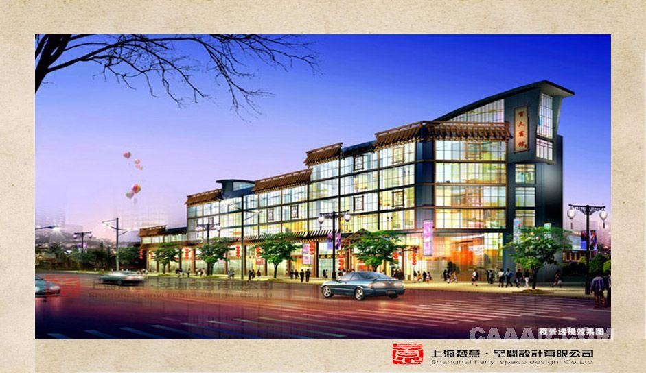 南阳商务酒店设计案例