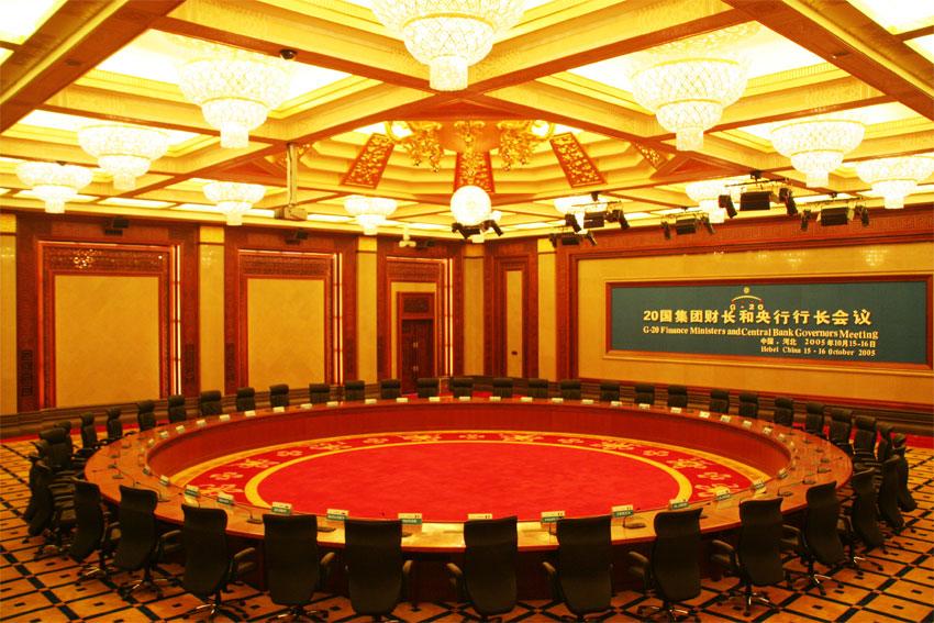 北京第一城G20
