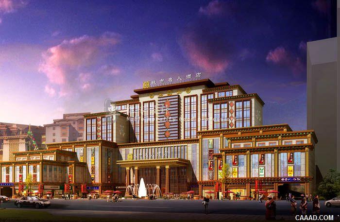 云南城市名人酒店