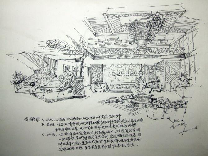 龚乙修酒店设计手绘