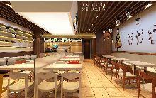 东东包时尚餐厅设计